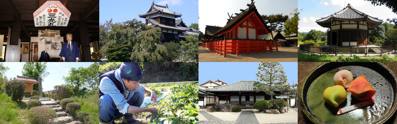 大阪・奈良 歴史街道リレーウォーク
